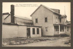 Résidence et boulangerie de M. Joseph Marquis dans un album de cartes postales présentant diverses scènes du village de Montmorency, publié en 1929 pa E. Alexandre Masselotte.